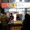 香香_9994.jpg