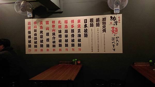 神座_4380.jpg