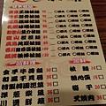神座_8821.jpg