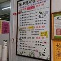 研茗_6713.jpg
