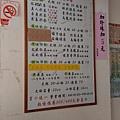 研茗_9203.jpg