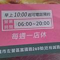 放起司_2802.jpg