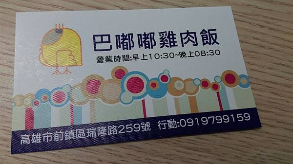 巴嘟嘟_8638.jpg
