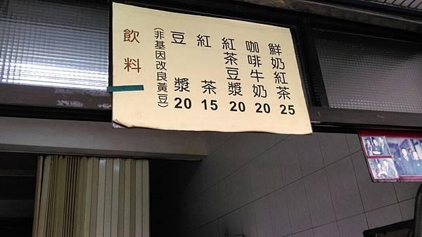 洪家胡椒餅_7649.jpg