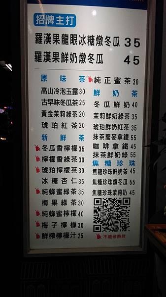 喜翻_7092.jpg