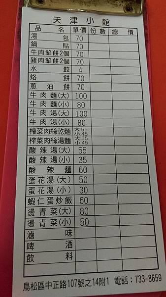 天津_9743.jpg