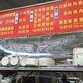 口福鮮魚_36.jpg