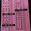口福鮮魚_9847.jpg