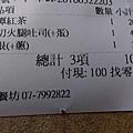 28巷_9400.jpg