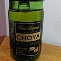 choya_3671