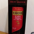 choya_7540