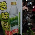 赤山_8106.jpg