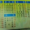 赤山_8193.jpg