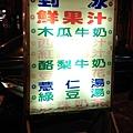 赤山_8530.jpg