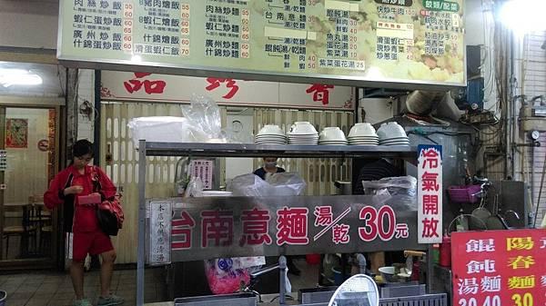 品珍香_4513.jpg