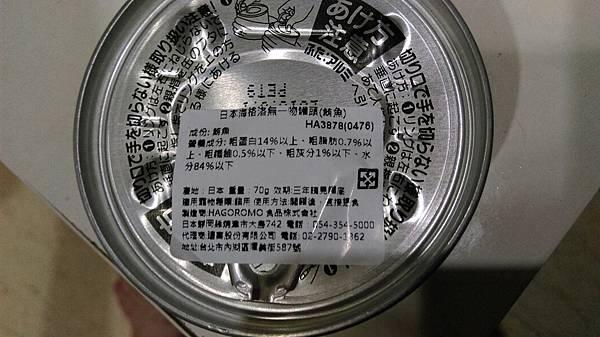 無ㄧ物 肉片 無凍_4342.jpg