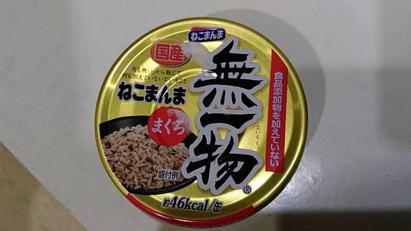 無ㄧ物 肉片 無凍_7083.jpg