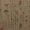 江西_7703.jpg