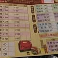 江西_9375.jpg