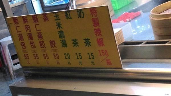 郁汁香_1433.jpg
