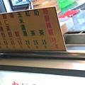 郁汁香_6957.jpg