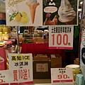日本展_6076