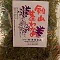 日本展_6228