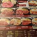 胡椒廚房_2436
