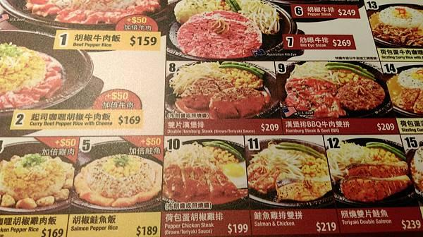 胡椒廚房_9037