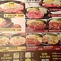 胡椒廚房_9046