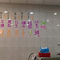 台興_1481.jpg