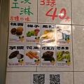 台興_2081.jpg