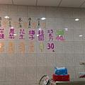 台興_9188.jpg
