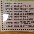 瘋_7548.jpg