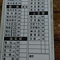 福哥鴨肉_6343.jpg