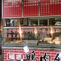 福哥鴨肉_7686.jpg
