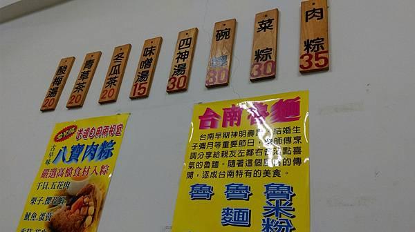 台南肉粽_1380