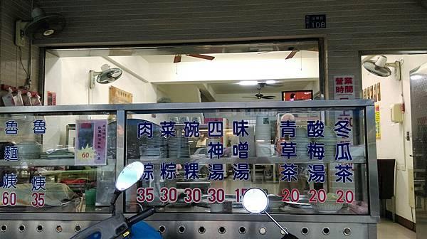 台南肉粽_2719