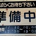 春夏冬_3356.jpg