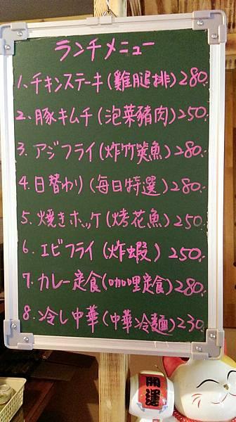 春夏冬_5067.jpg