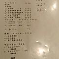 潮來_829