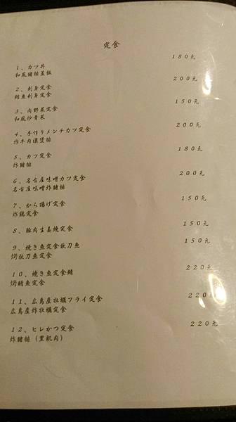 潮來_1726