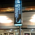 大黑_3826.jpg