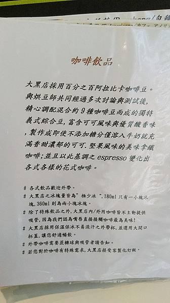 大黑_4045.jpg