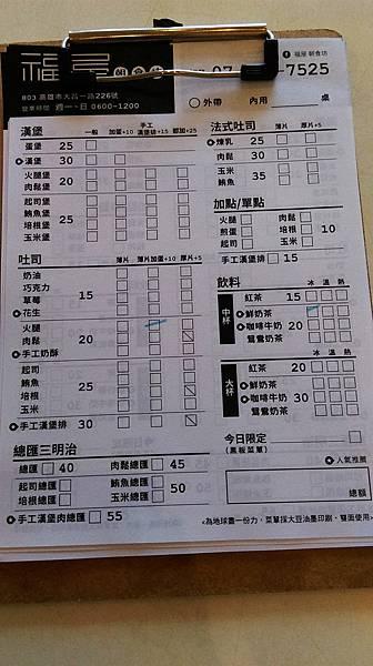 福屋_2552
