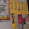 阿春_5092.jpg