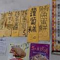 阿春_5152.jpg