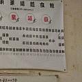 萊陽_9162