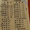 圓林蔡_1108.jpg