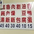 旗魚丸_4972.jpg